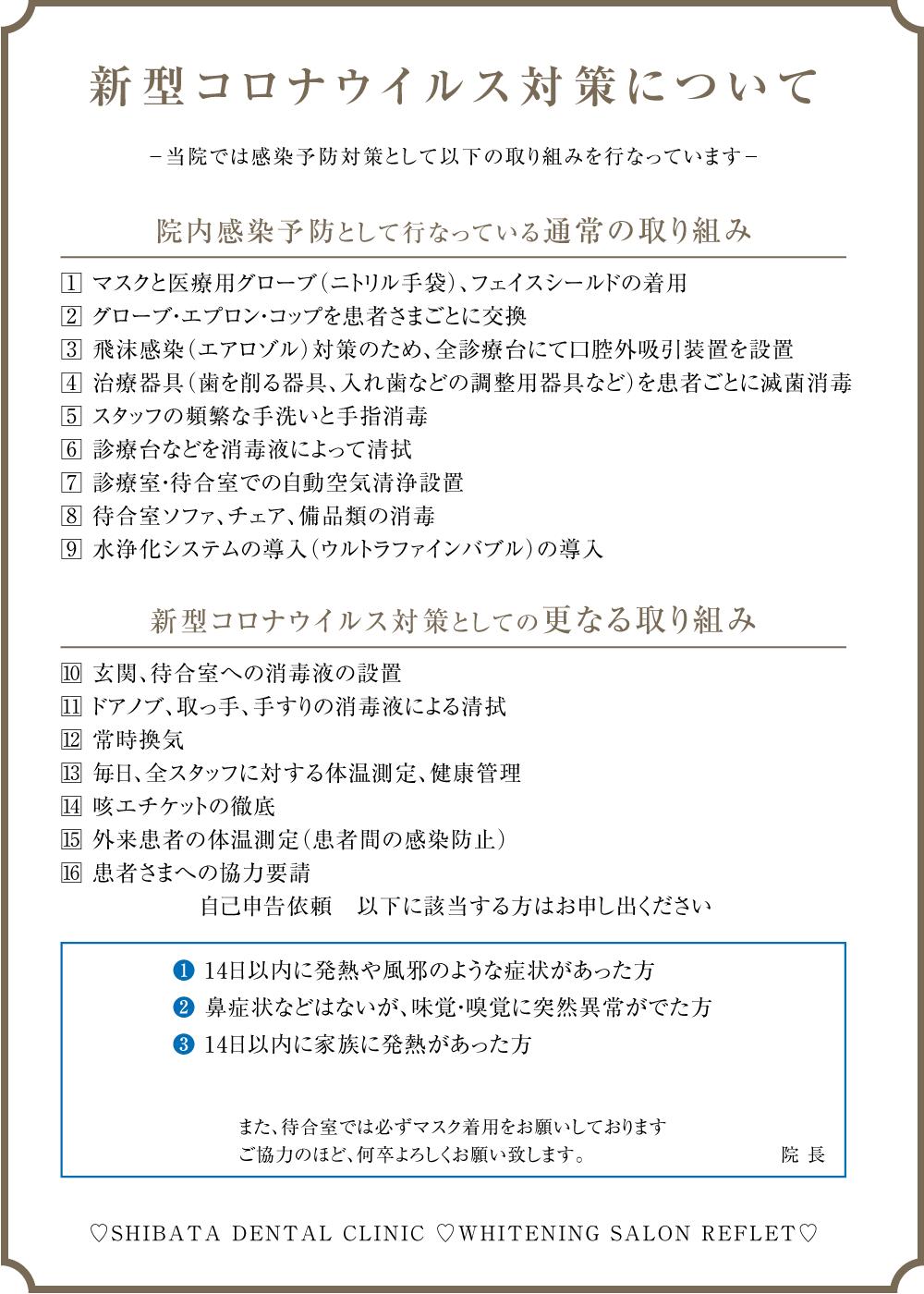 コロナ 松山 市 愛媛 最新 県
